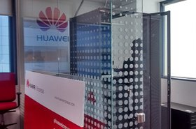 huawei demo center.jpg